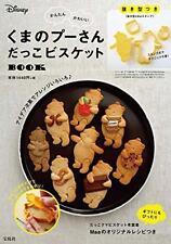 Winnie the Pooh huggy biscuits BOOK (Variety) japan
