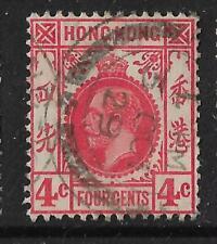 Engelde Gebieden HongKong Koning George V Michel 100-101-103