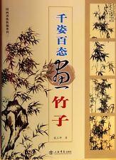 Manuel Peinture Chinoise-Chinese painting book-pittura cinese-pintura-bambou