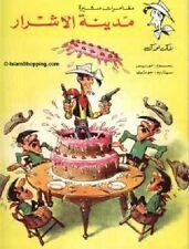 Children Arabic Comic Lucky Luke Dalton City Goscinny