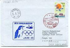 Helicopter Jare 35 Nippon Showa Tokyo Polar Antarctic Cover