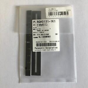 GENUINE TECHNICS 1200 MK4 / MK6 BRUSHED BLACK AND GOLD PITCH TRIM - RGH0131-1K1