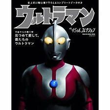 Ultraman ART Book Japanese book complete works  the 45th