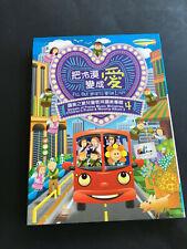 Chinese Taiwan Worship Childrens Music Stream Of Praise DVD + CD 2013