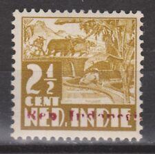 Sumatra 17 B OVERPRINT 213r MLH Japanese occupation Japanse bezetting