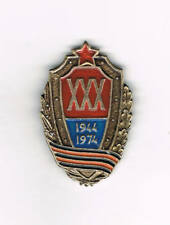 Old Russian WWII 'LIBERATION OF UKRAINE' pin badge (USSR/Soviet Red Army)