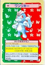 Pokemon Card 1995 Topsun Machop Japanese Blue Back Near Mint