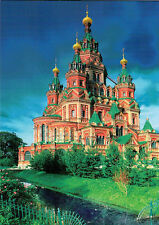 Russian architecture cathederal ' modern unposted new postcard