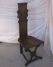 Antique Oak Tall Single Chair with Lions Carving in Back