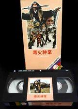 "Ultra Rare ""The magic palm""  NTSC VHS (1965)"