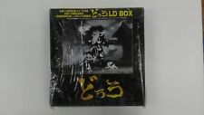 DORORO    7LD box Japan anime  laserdisc USED