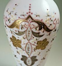 Victorian Pearl Glass Art Glass Vase with Peachblow Interior, Hand Decorated