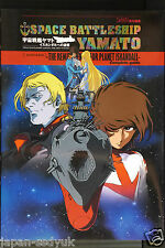 JAPAN Book: Space Battleship Yamato The Reminiscences For Planet Iskandall
