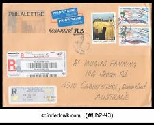FRANCE - 2009 REGISTERED ENVELOPE TO AUSTRALIA WITH STAMPS