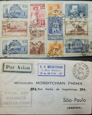 J) 1938 FRANCE, CHURCH PEOPLE, HANDS, MULTIPLE STAMPS, AIRMAIL, CIRCULATED COVER