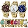 Women's Stainless Steel Watch Luxury Dress Casual Quartz Dial Analog Wrist Watch