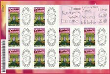 P284 - TIMBRE DE FRANCE - Personnalisé Feuille N° F 3599 B Neuf**