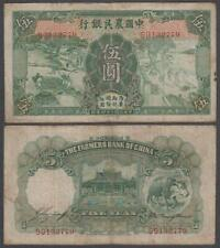 China - Farmers Bank, 5 Yuan, 1935, VF++, P-458(a)