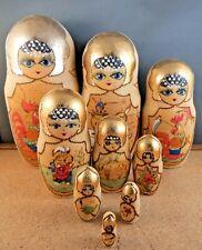 Vintage Matryoshka 9 pc. Russian Nesting Doll Wood Burned Doll Gold Silver