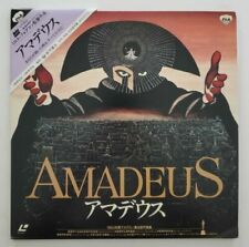 Armadeus - Japanese Laserdisc - RARE + OBI
