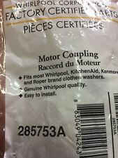 Whirlpool Motor Coupling (285753A)