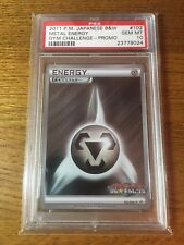 Pokemon Japanese B & W Metal Energy Gym Challenge Promo 10 ONLY 2 IN EXISTENCE!