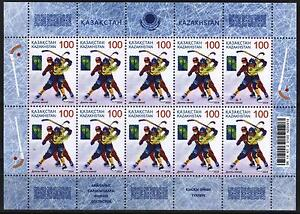 2015. Kazakhstan.Winter Sports.The World Ice Hockey Championship.Sc.739.Pane.MNH