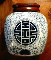 Chinese Blue and White Ginger Jar with Wooden Lid - Porcelain Vase