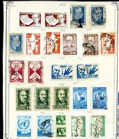BRAZIL LOT 52 Stamps years 1958/9 MH - USED