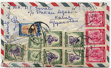 AFGHANISTAN, AIR MAIL FROM GHAZNI, DATED 1957, TOTAL 11 STAMPS                 m