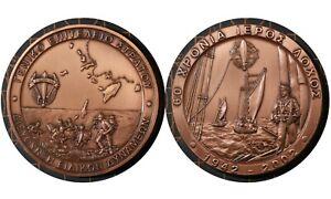 2002 Sacred Band Special Force Medal 🇬🇷Ιερός Λόχος