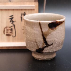 0612e SHOJI HAMADA Japanese Mashiko pottery Tetsue YUNOMI TEA CUP with box