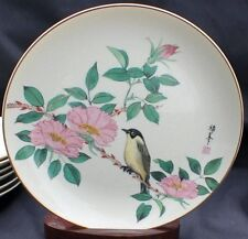 Vintage Hamilton Flowering of Spring in Garden of Orient Series #1 Satsuma Plate