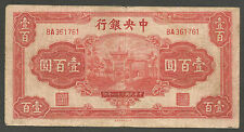 China, Central Bank of China 100 Yuan 1942; F; P-249a; Victory gate