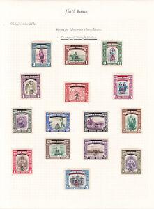 North Borneo. 1947. SG 335-349, 1c to $5. Fine mounted mint.