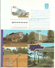 Russia .USSR. Latvia. Cover with printed stamp. Jurmala RESORT START 18.05.89