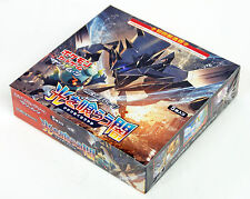 Pokemon Card Game SM3N Sun & Moon Light consuming darkness japanese Booster Box