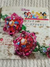 (Gebraucht) Disney Prinzessin Romantik Perlen Zubehör Ese Perlen Craft