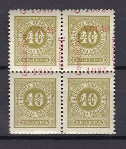 Montenegro - 1905 - Michel porto 15 - error overprint - MNH