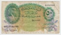 Egypt 50 Piastres Banknote 1951 P21e Fine + Tutankhamen Egyptian National Bank