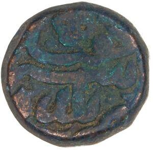 India Mughal Akbar 1556-1605 AE Dam Sahrind AH987 KM-28.45