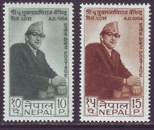 Nepal 1964 SC 176-177 MH Set Crown Prince 19th Birthday