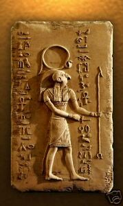 Amon Ra Egyption God relief stone wall plaque art sculpture home decor