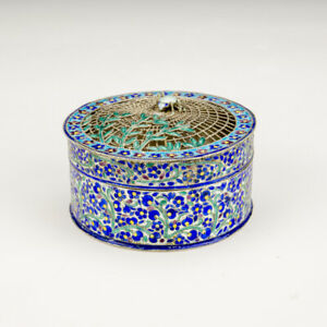 Antique Chinese Cloisonne Enamel - Oriental Cricket Cage - With Spiders Web Lid