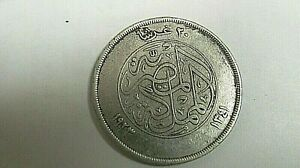 Low Mintage 1923 AD Egypt Crown Size Silver Coin 20 Piastres King Fuad KM-338 VF