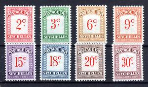 Seychelles 1951 set of 8 Postage Dues KGVI  [S030821]