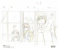 Anime Genga not Cel Princess Resurrection #25