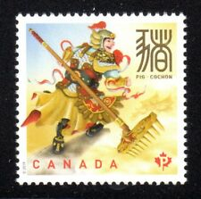 2019 Canada SC# Lunar Year - Year of the Pig - One Stamp from Sheet M-NH