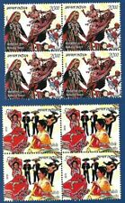 INDIA MNH 2010 MEXICO JOINT ISSUE DANCE DANCES CULTURE DRESS MUSIC MUSICAL
