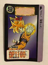 Dragon Ball Z Carddass Hondan PART 13 - 526
